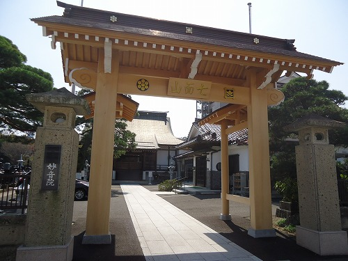 1504kosyoji003.jpg