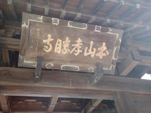 1504kosyoji005.jpg
