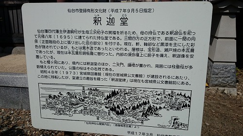 1504kosyoji013.jpg