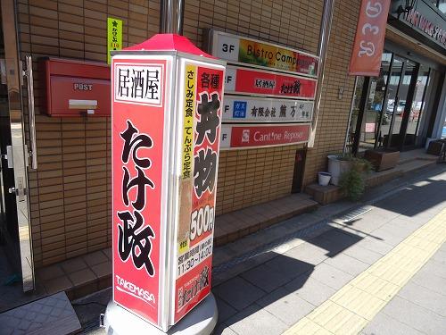 1504sutamina002.jpg