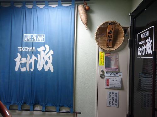 1504sutamina003.jpg