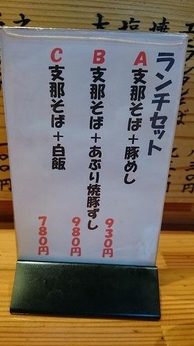 1504tibakiya004.jpg
