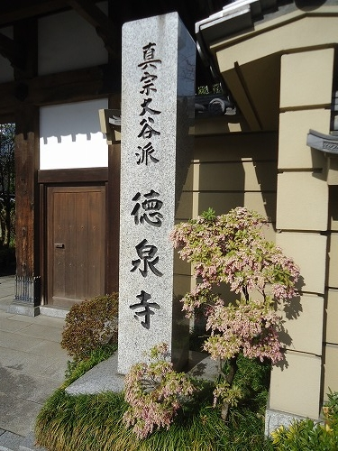 1504tokusenji002.jpg