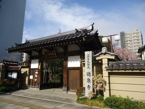 1504tokusenji009.jpg