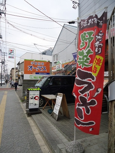 1504yokamaru001.jpg
