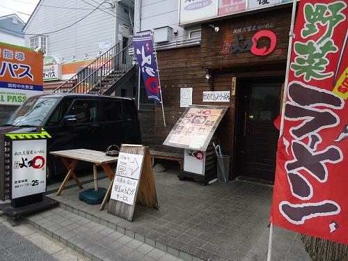 1504yokamaru002.jpg