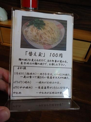 1504yokamaru004.jpg