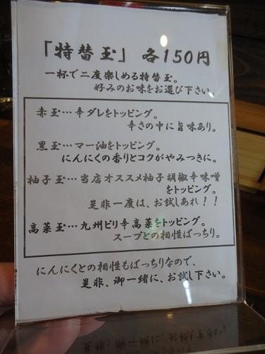 1504yokamaru005.jpg