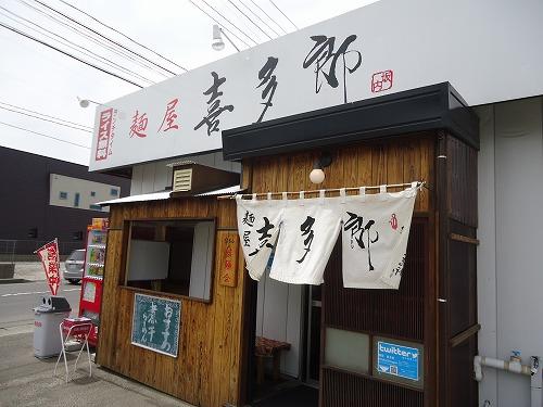 1505kitaro001.jpg