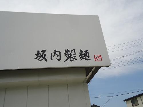 1505kitaro002.jpg