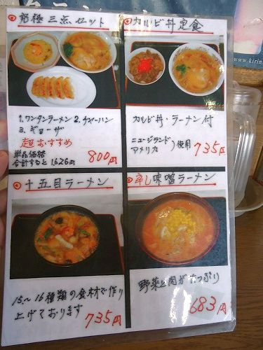 1505kyukyoku005.jpg