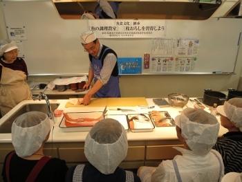 魚の調理教室