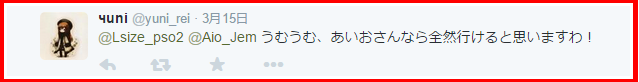 2015032202.png