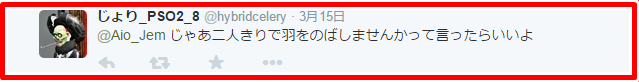 2015032203.png
