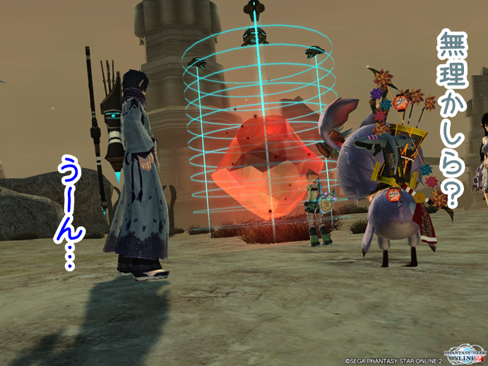 pso20141213_014607_004.png