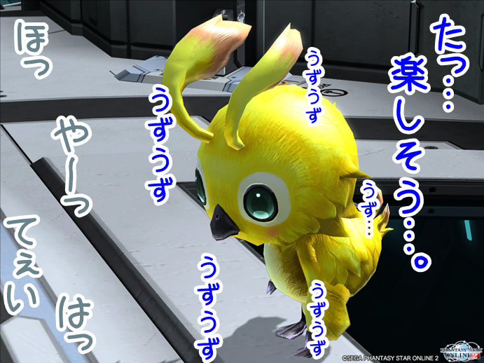 pso20141224_194652_021.png