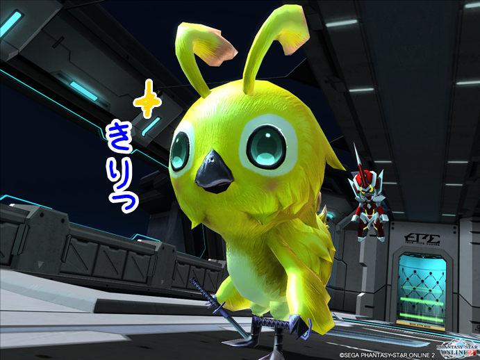 pso20141225_220755_007.png