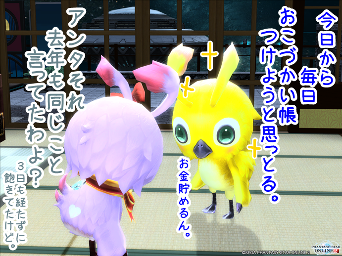 pso20141230_002243_00351.png