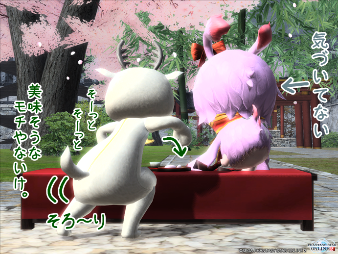 pso20141231_211645_034.png