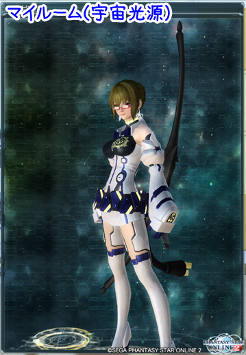 pso20150112_113013_019.png