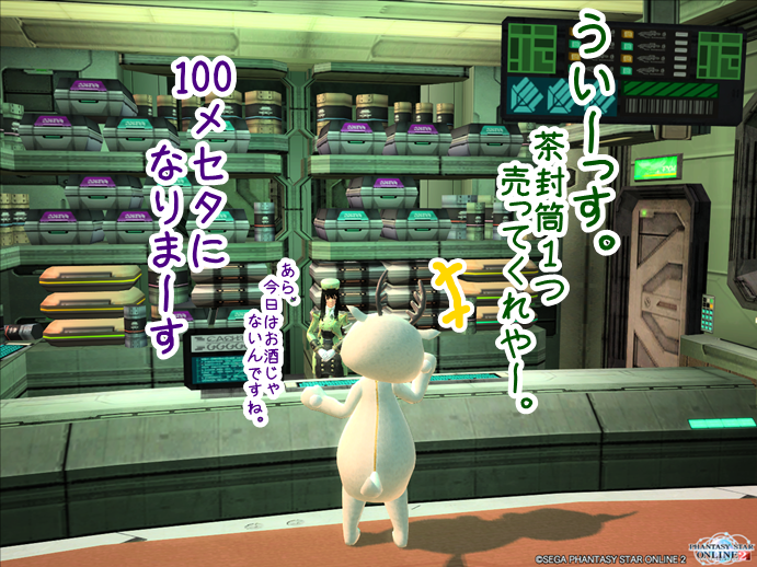 pso20150203_200647_0201.png