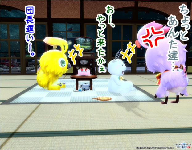 pso20150320_225729_002.png
