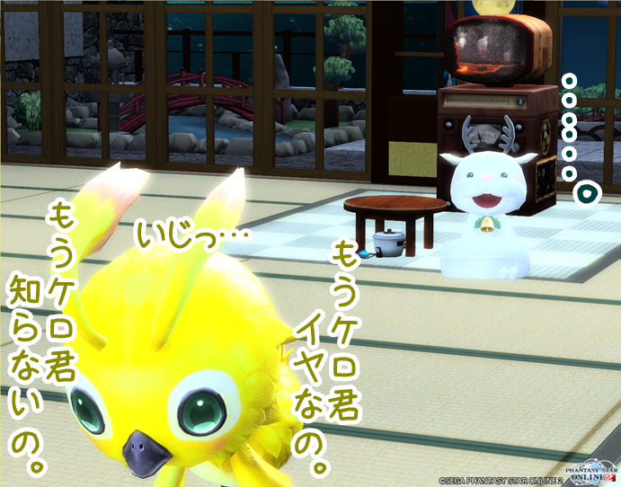 pso20150327_191918_005.png