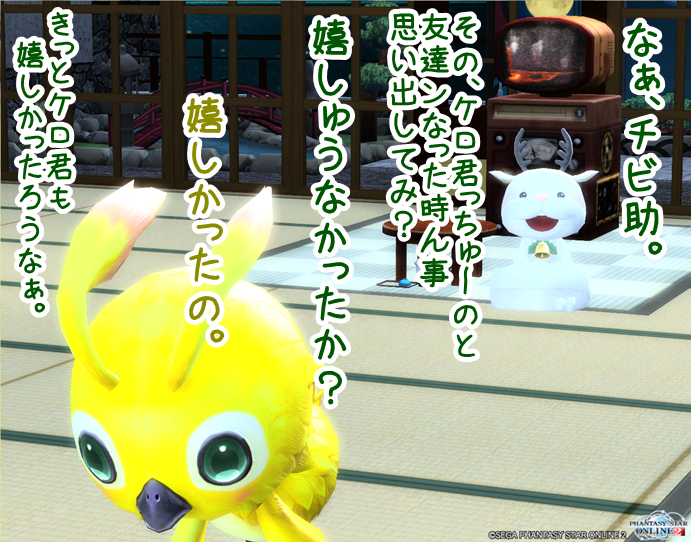 pso20150327_191918_0051.png