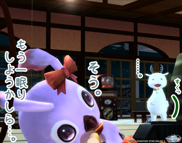 pso20150406_100713_011.png