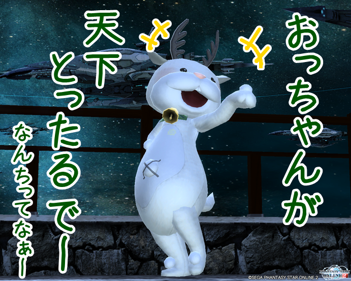 pso20150501_180311_139.png