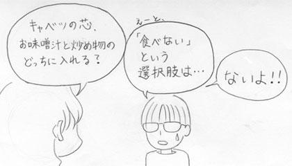 150704_02.jpg