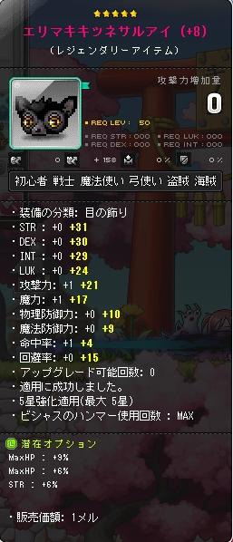 Baidu IME_2015-5-18_23-35-48