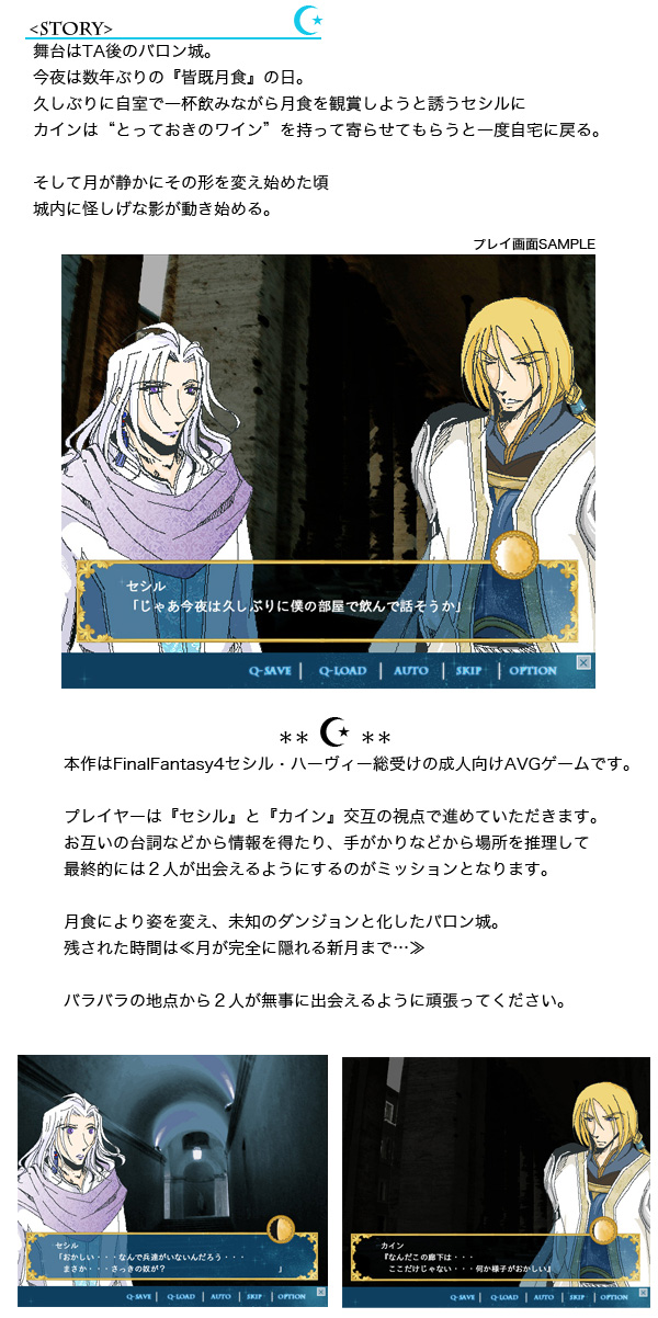 game_02.jpg