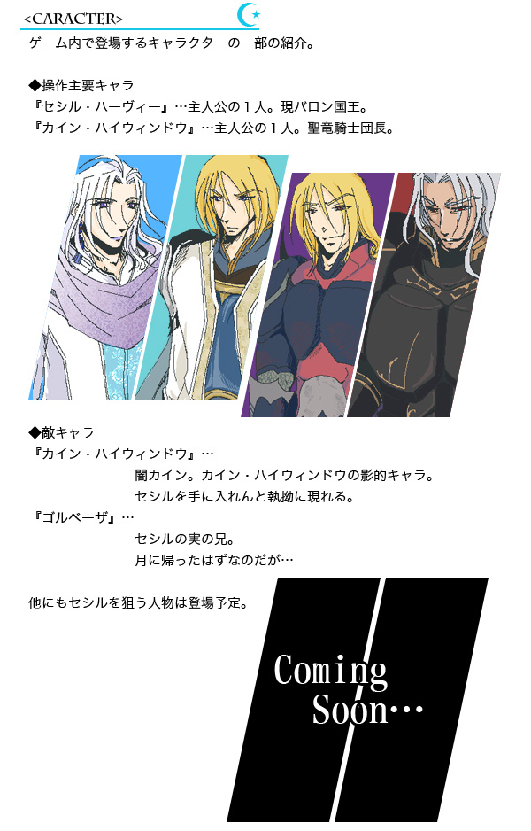 game_04.jpg