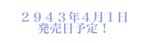 game_07.jpg