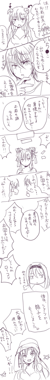hitokoma5.jpg