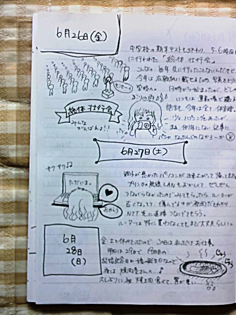 fc2_2015-07-03_08-24-15-227.jpg