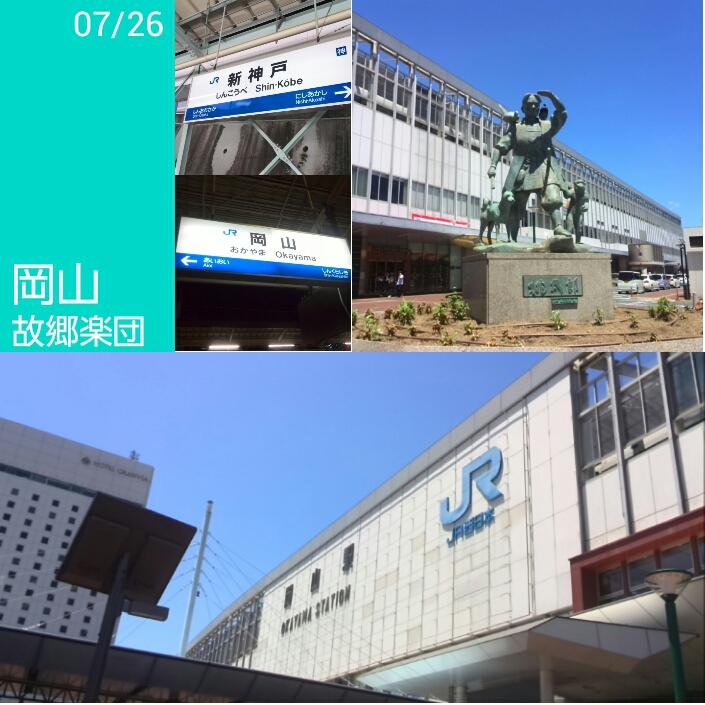 fc2_2015-07-29_01-16-53-932.jpg