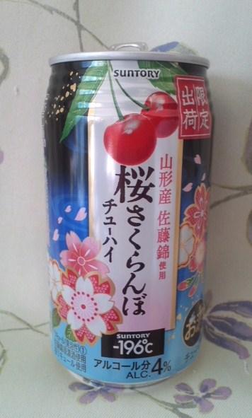 桜さくらんぼチューハイ