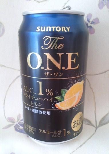 サントリー ザ・ワン レモン