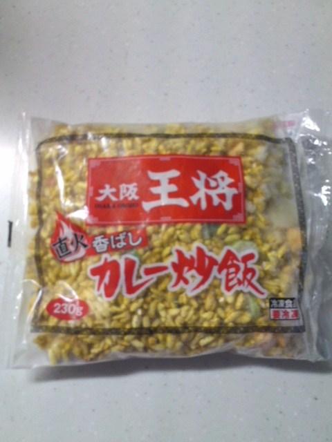 大阪王将 カレー炒飯