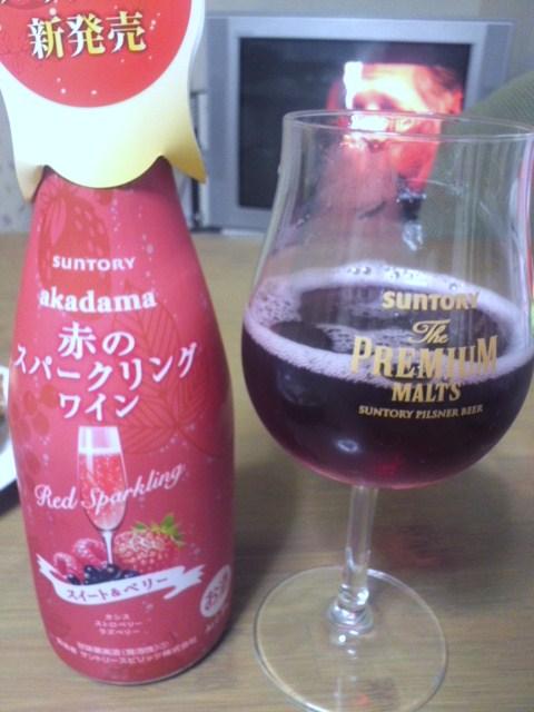 赤のスパークリングワイン スイート&ベリー