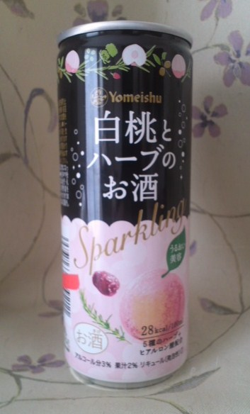 Yomeishu 白桃とハーブのお酒Sparkling