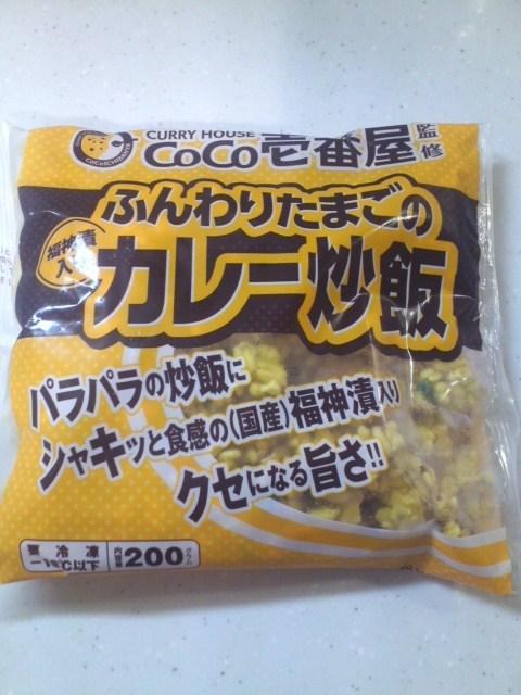 ココ壱 カレー炒飯