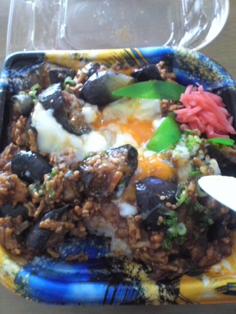 茄子とひき肉のうま味噌丼
