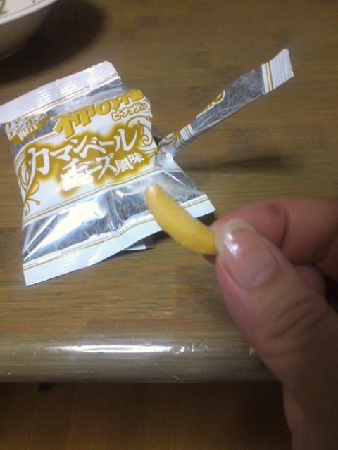 ハウステンボス限定 カマンベールチーズ柿の種