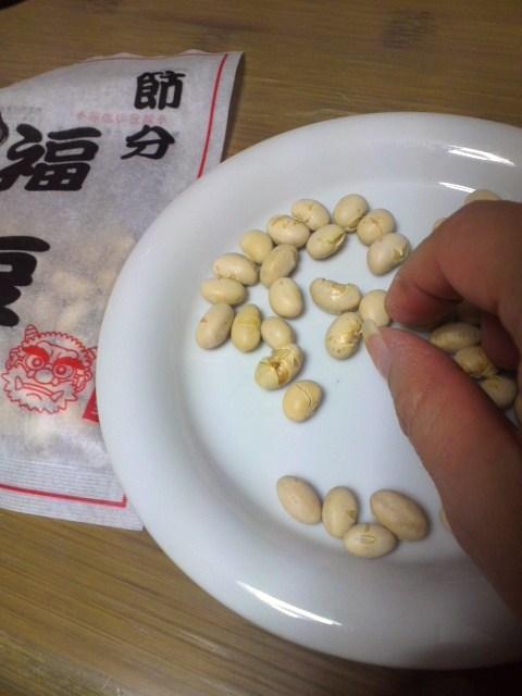 福豆2015