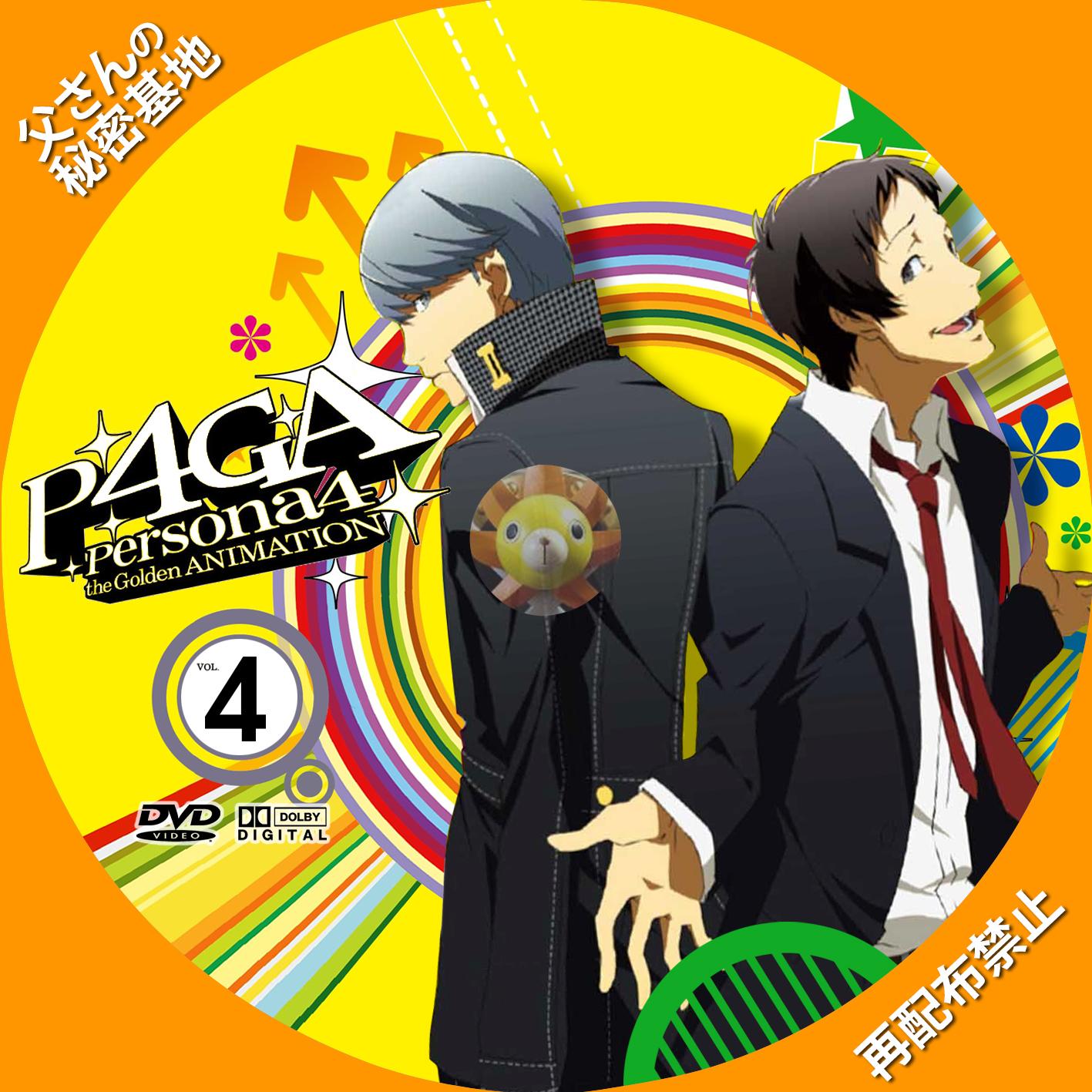P4GA4_DVD.jpg