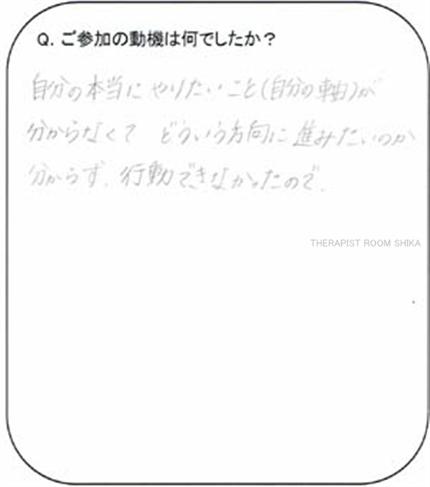 wm-houkousei.jpg