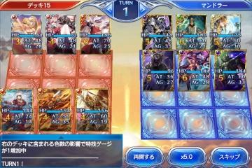 Screenshot_2015-04-23-10-48-45.jpg